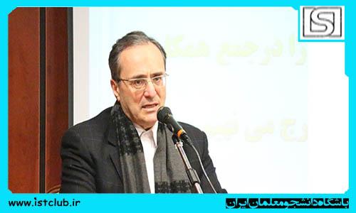 تعیین تکلیف مدیریت دانشگاه فرهنگیان در هفته آینده