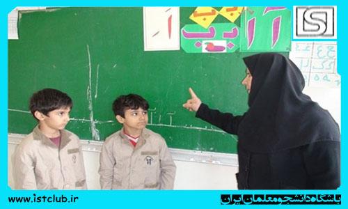 «معلم» حل المسائل بی هزینه ناملایمات جامعه/ ۶ سطح تکریم معلم