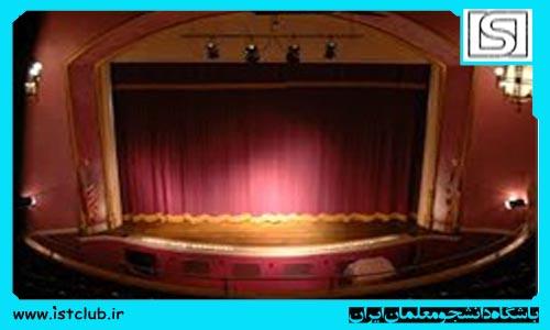 توصیه مدرس صربستانی برای آموزش سینما به دانش آموزان و فرهنگیان ایرانی