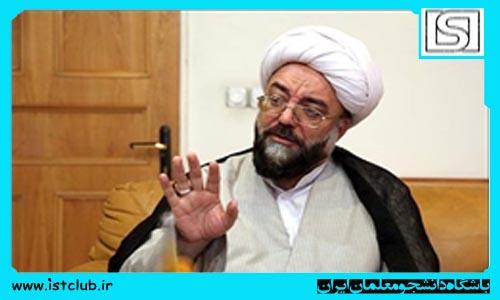 تولید محتوای کتب درسی جدید تا خرداد ۹۵