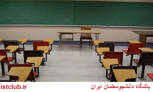 تعدادی از مدارس طی روزهای گذشته تعطیل شدند