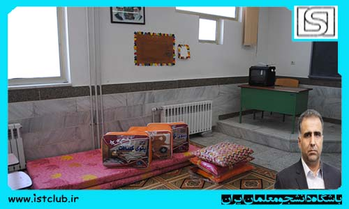 پذیرش فرهنگیان در مراکز اسکان نوروزی آغاز شد+ اسامی استانهای پرطرفدار