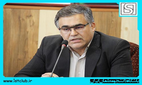 معاون آموزش و پرورش کرمان خبر داد : هزار و310 دانشجو معلم کرمانی تعیین محل خدمت شدند