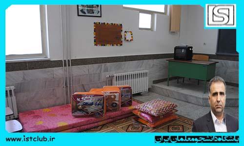 جزئیات اسکان تابستانی فرهنگیان/ پذیرش فرهنگیان تا 15 شهریور