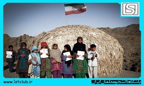 افزایش سختی کار معلمان عشایر در سال ۹۵/ برپایی کلاس درسِ ۱۱ استان در چادر