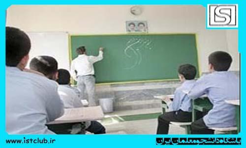 اعتراض معلمان به توقف صدور احکام ارتقای شغلی + دلایل آموزشوپرورش