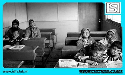 اقدام ویژه 4 استان محروم برای انسداد مبادی بیسوادی/ برخی مدارس به آب آشامیدنی دسترسی ندارند