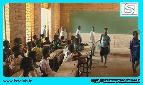 2 راهحل برای سرمایهگذاری در عرصه آموزش با کیفیت در برزیل و روآندا