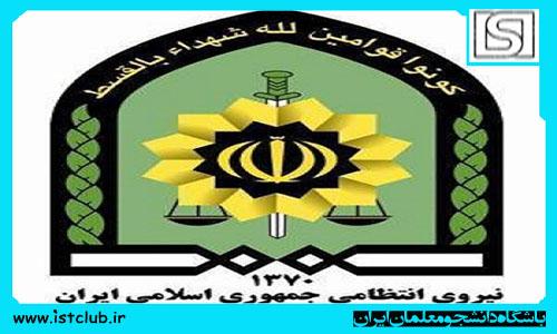مامور انتظامی با نثار جانش قاتل معلم ایرانشهری را به هلاکت رساند
