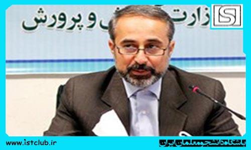 آثار جشنواره فرهنگی و هنری خردادماه جمع آوری می شود
