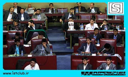 انتقاد مجلس دانش آموزی از عدم حضور رئیس جمهور