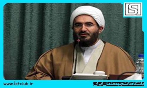 آیه 54 سوره مائده به عنوان آیه سال اتحادیه انجمنهای اسلامی دانشآموزان انتخاب شد