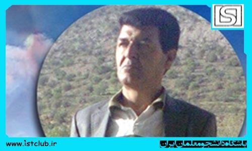 اهدای اعضای بدن یکی از فرهنگیان شیراز به چند بیمار