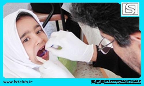 پوشش خدمات دندانپزشکی تا پایه 12 دانشآموزان