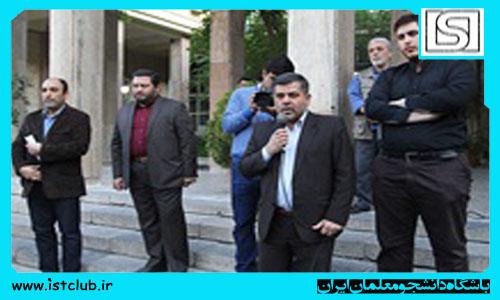 16 اردیبهشت اولین اعزام فرهنگیان به عتبات عالیات