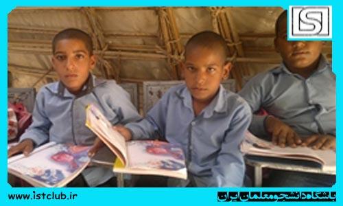 دانشآموزان بخش احمدی هنوز در کانکس و یا کپر درس میخوانند