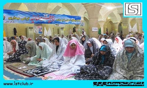 مدارس با مرخصی دانشآموزان معتکف در روز شنبه موافقت کنند/ دانشآموزان از مسجد گواهی بگیرند