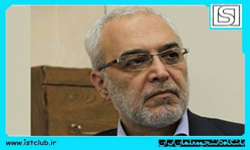 روش های نوین شهر تهران برای برگزاری امتحانات