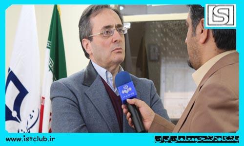 دکتر مهرمحمدی عنوان کرد: معوقات دانشجومعلمان ورودی 93 به تدریج پرداخت خواهد شد