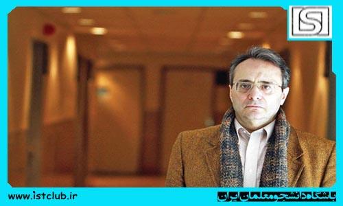 سرپرست دانشگاه فرهنگیان : مقرری دانشجو معلمان تابع نظام حقوق و دستمزد است