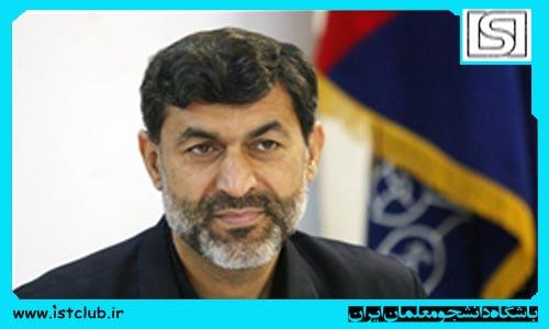 دوازدهمین جشنواره علمی _ پژوهشی بسیج فرهنگیان ۱۲ اردیبهشت برگزار می شود