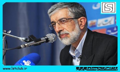 حداد عادل؛ مهمترین مشکلات معلمان از زبان حداد عادل/ تاسیس دانشگاه فرهنگیان لازم و اقدام صحیحی بود