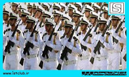 فارغ التحصیلان هنرستانهای علوم دریایی جذب نیروی دریایی ارتش می شوند