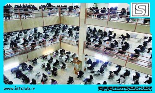 برگزاری آزمون ارشد با شرکت ۸۲۹ هزار نفر طی امروز و فردا / نتایج اولیه نیمه دوم خرداد منتشر میشود