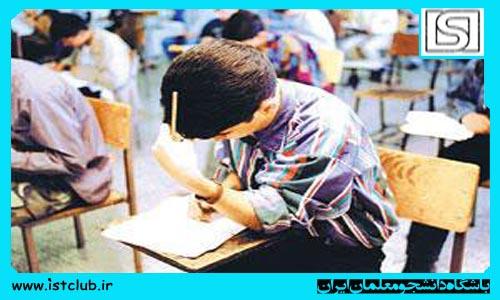 رشد 2.17 درصدی قبولی دبیرستانیها در امتحانات نهایی