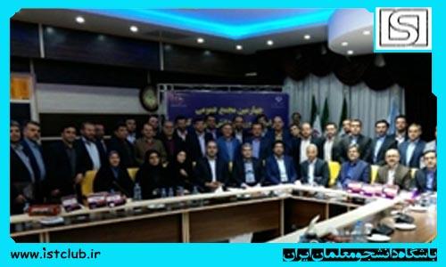 آغاز نامنویسی کاندیداهای انتخابات ریاست فدراسیون ورزش دانشآموزی از خرداد
