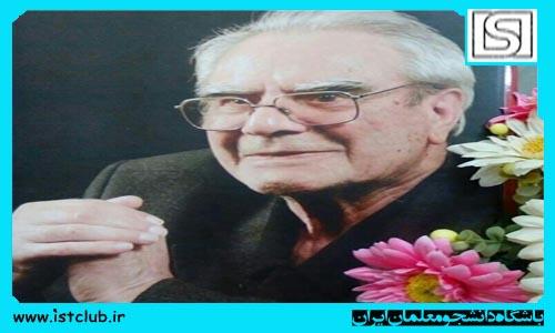 پیکر «پدر تعلیم و تربیت ایران» صبح دوشنبه تشییع میشود