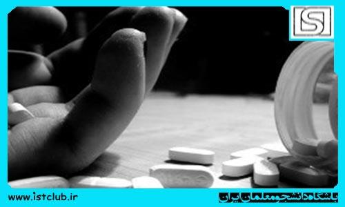 بیکاری عامل اصلی خودکشی/درخواست از دو وزارتخانه برای کاهش خودکشی