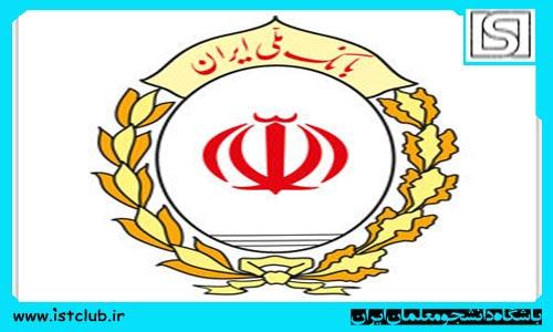 تمدید صدور کارت خرید کالای ویژه فرهنگیان