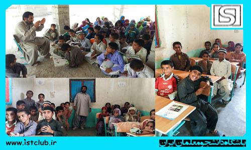 مدرسه «سیدآباد» صاحب نیمکت شد/ تحصیل نیمی از دانش آموزان در کپر