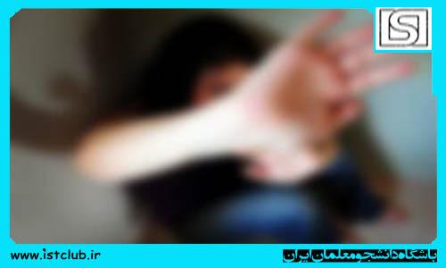 تنبیه خشن یک دانشآموز در شهرستان شوش/ارسال پرونده معلم خاطی به هیئت تخلفات