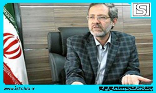 رئیس مرکز اطلاعرسانی و روابط عمومی وزارت آموزش و پرورش استعفا کرد
