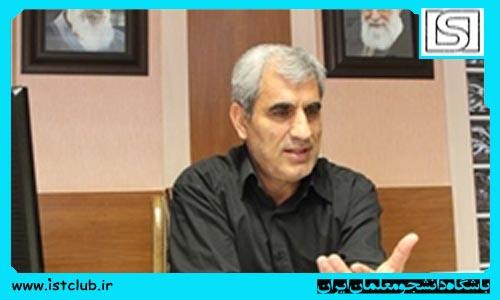 آغاز توزیع «رفاه کارت» و «اتکا کارت» بین فرهنگیان ۵ استان کشور