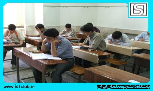 وقتی برخی مدارس به راحتی مُهر ترک تحصیل بر پرونده دانشآموزان میزنند