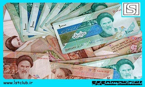 طلب ۷۰۰ میلیارد تومانی صندوق ذخیره فرهنگیان از دولت