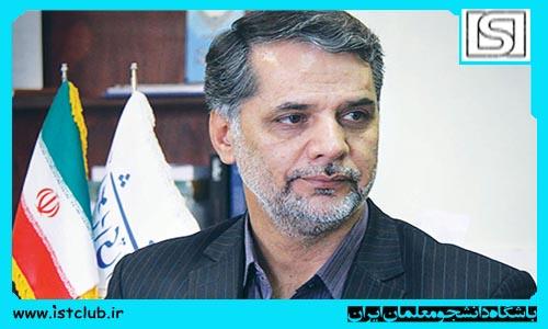 سید حسین نقوی حسینی: طرح رتبه بندی معلمان آن طور که انتظار می رفت اجرایی نشد