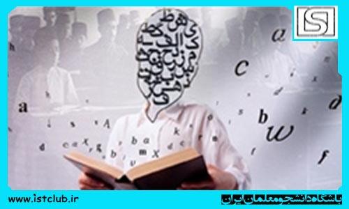 وداع با نظام آموزشی «تقلیدی وارداتی غرب» و تقویت مدارس دولتی و زبان فارسی
