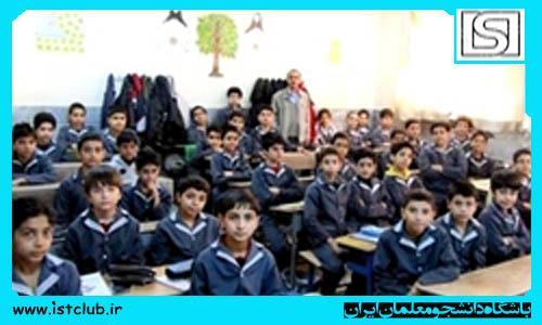 برخی مصرانه می گویند آموزش و پرورش به دنبال خصوصی سازی است