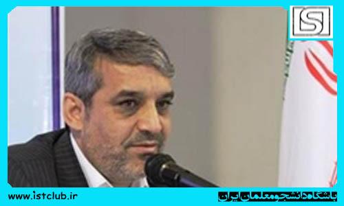 حداقل و حداکثر شهریه مدارس غیردولتی تهران اعلام شد/حداقل ۲ میلیون در ابتدایی و حداکثر ۱۰ میلیون توم