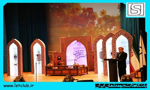 بانک اطلاعات نفرات برتر جشنواره های فرهنگی دانشگاه فرهنگیان راه اندازی می شود