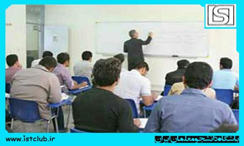 استادی که با مدرک دیپلم، فیزیک تدریس میکرد