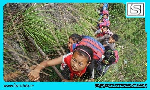 خطرناکترین مسیر مدرسه در جهان + تصاویر و فیلم