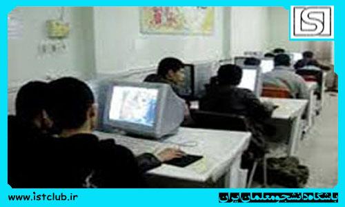 ورود مقطع فنی و حرفهای به مدارس آموزش از راه دور/جزئیات تعیین شهریه