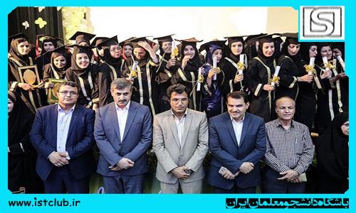 گزارش تصویری/ نخستین جشن فارغ التحصیلی دانشگاه فرهنگیان بوشهر