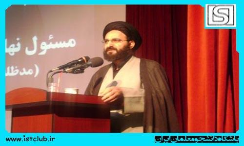 مسؤولیت حجت الاسلام والمسلمین دادگر در نهاد نمایندگی مقام معظم رهبری تمدید شد