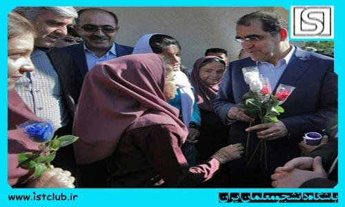 یادداشت وزیر بهداشت در پی دیدارش با بچههای شینآباد رفته بودم بازدیدشان را پس بدهم...